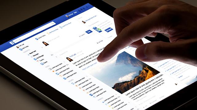 להשתמש ברשתות החברתיות כדי להתעדכן במצב (אילוסטרציה: Shutterstock) (אילוסטרציה: Shutterstock)