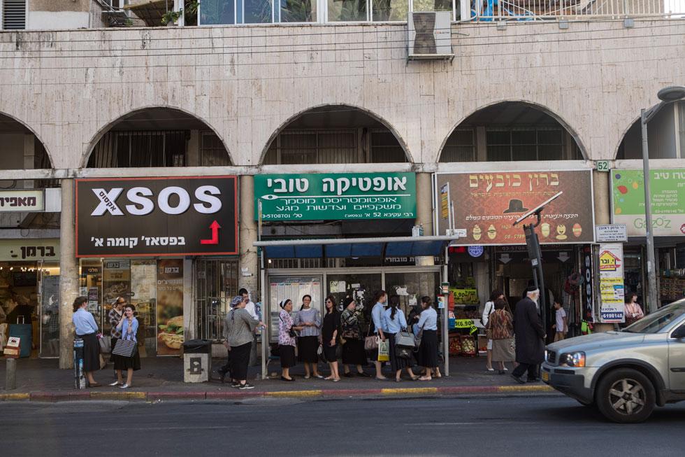 לוקיישן הקניות החם ביותר במגזר הדתי (צילום: אורית פניני)