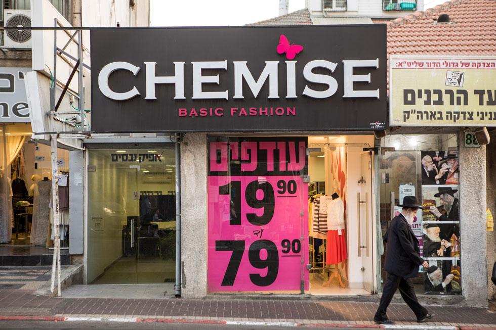 """""""יש ועדת פיקוח מיוחדת, שאחראית לבדוק האם החנות והבגדים עומדים בתקני הצניעות. זה משהו שהתחיל בארץ לפני מספר שנים"""" (צילום: אורית פניני)"""
