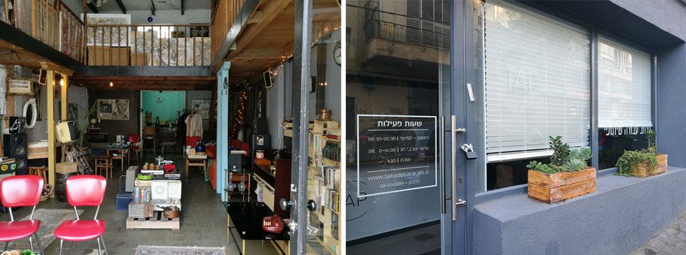 חיים ביחד: חלל עבודה שיתופי אופנתי (ברחוב ויטל) וחנות וינטג' חדשה שהיא גם בר (ברחוב זבולון)   (צילום: ציפה קמפינסקי)