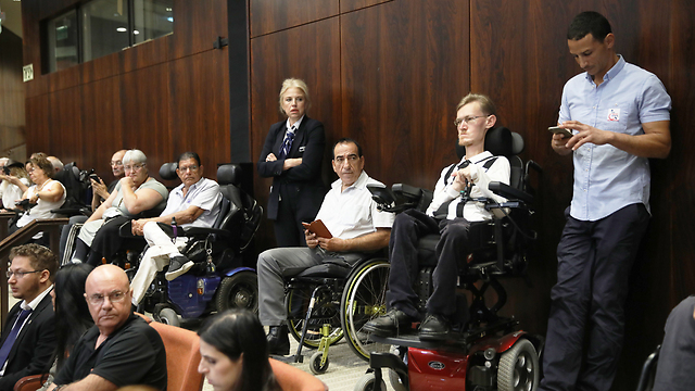 The special Knesset recess discussion on disability benefits (Photo: Ohad Zwigenberg) (Photo: Ohad Zwigenberg)