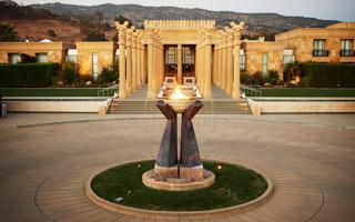 צילום: www.darioush.com