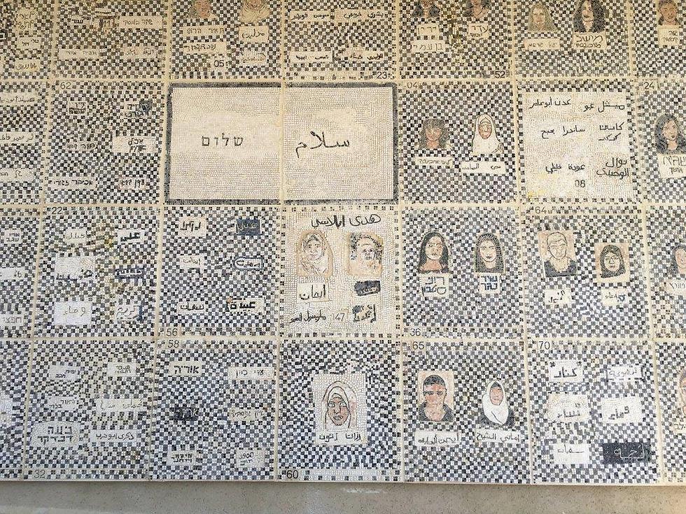"""(""""קיר השלום"""", יצירתו של דוד וקשטיין)"""
