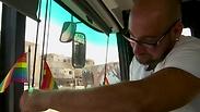 סיפורים מהאוטובוס