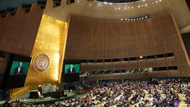 """העצרת הכללית באו""""ם (צילום: EPA)"""