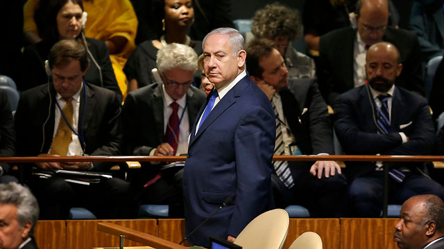 PM Netanyahu at the GA (Photo: AP) (Photo: AP)