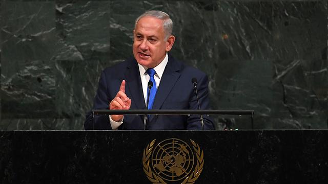 """נתניהו באו""""ם. לא הזכיר את הפלסטינים (צילום: AFP)"""