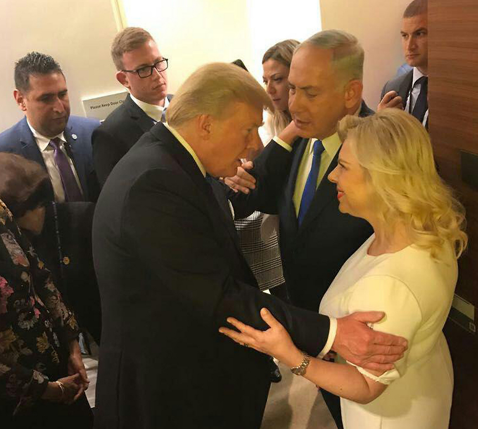 Netanyahu and his wife Sara meet with US President Donald Trump at the UNGA