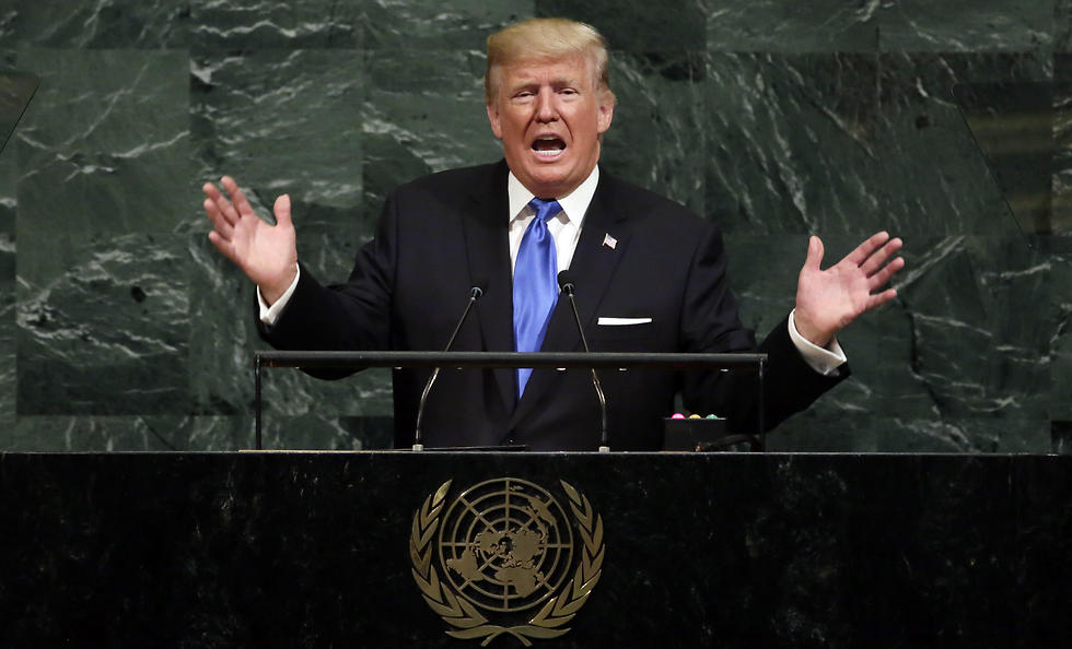 Donald Trump, during his speech at the UN General Assembly (Photo: AP) (Photo: AP)