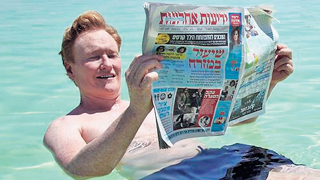 Conan O'Brien in the Dead Sea