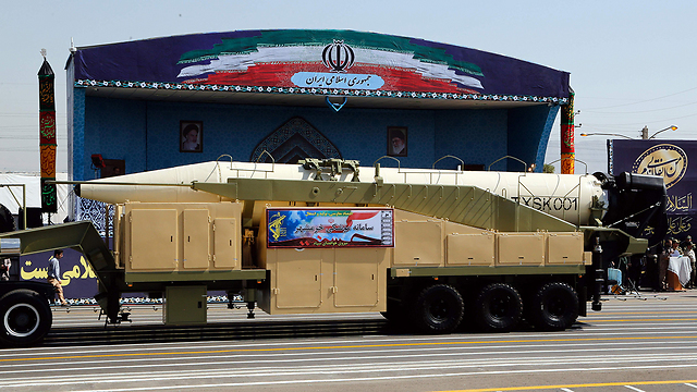 The missile, showcased in Friday's military parade (Photo: AFP)