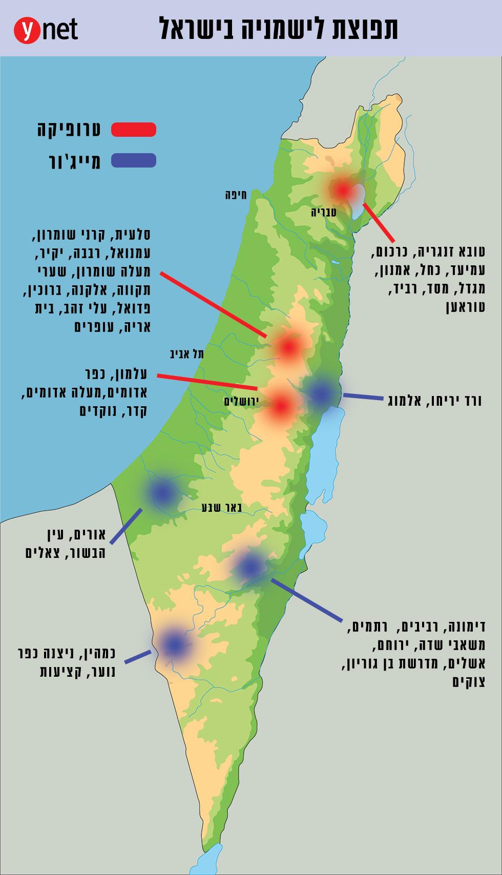 """Карта распространения """"иерихонской розы"""""""
