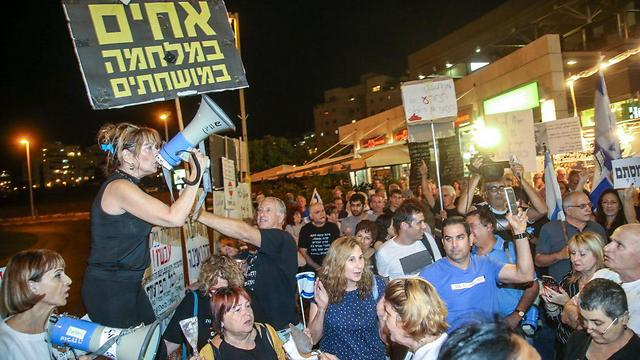 Anti-corruption protest near the attorney general's home. In a country with so many problems, who would have thought we would be so content? (Photo: Yariv Katz)
