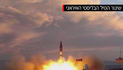 צילום: AFP, IRIB TV