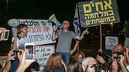 Photo: Yariv Katz