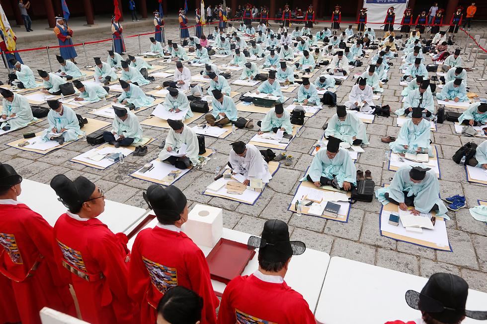 דרום קוריאנים בלבוש מסורתי בטקס בסיאול (צילום: EPA)