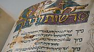 """המחזור שראה הכול: """"זה הסיפור של העם היהודי"""""""