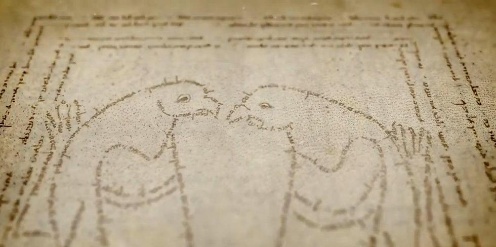 The book contains one-of-a-kind micrographic art (Photo: National Library of Israel) (Photo: National Library of Israel)