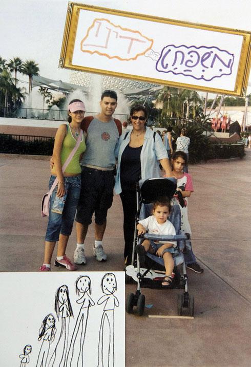 משפחת זינו בציור של טל. בצילום: ההורים חיה ויחיאל והילדים טל (מימין), רותם ושחר (צילום: אלבום פרטי)