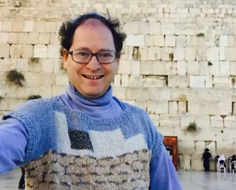מחייך עם סוודר הכותל