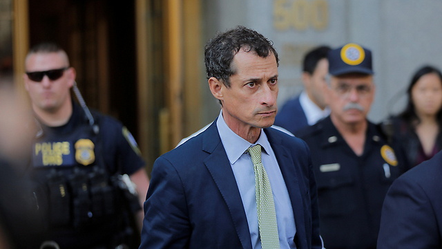 Weiner entering the courtroom (Photo: Reuters) (Photo: Reuters)