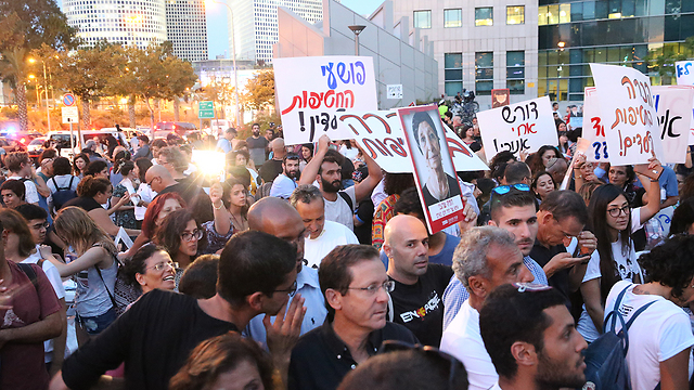 The protest in Tel Aviv called for justice for the 'abducted children of Yemen, the Middle East and the Balkan' (Photo: Motti Kimchi) (Photo: Motti Kimchi)