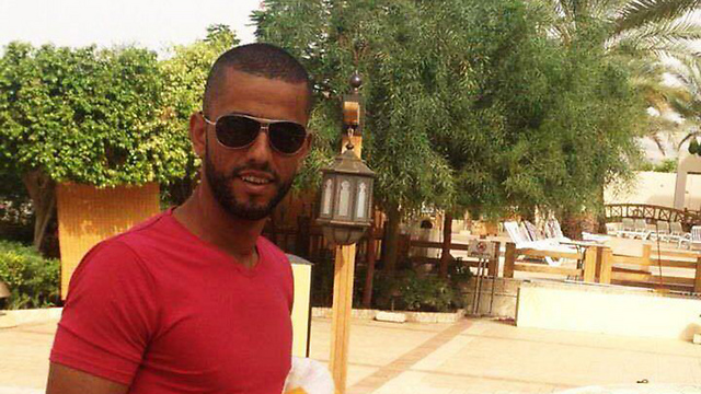 Terrorist Nimer Jamal