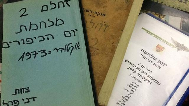 Pearl's personal diaries from the war (Photo: IDF)