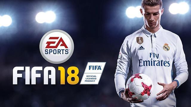רונאלדו על העטיפה - Fifa 18 (צילום מסך)