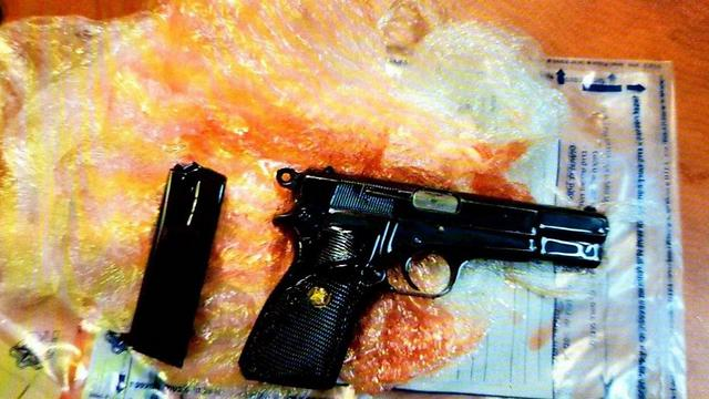 Firearm confiscated (Photo: Shin Bet)
