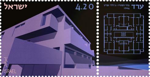 בתי הפטיו. חידוש באדריכלות המקומית  (יצירה: דורי ימין, עופרי מטק, בולי ערד, 2017, C print)