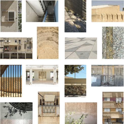 נוף עירוני ריק מאדם בסדרת צילומי אלמנטים אדריכליים  (יצירה: שיר משה, הילה רחימה, אלה מנשה, הטקסטורות של ערד, C print, 2017)