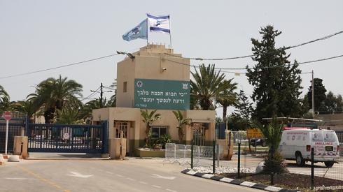צילום: אבישג שאר- ישוב