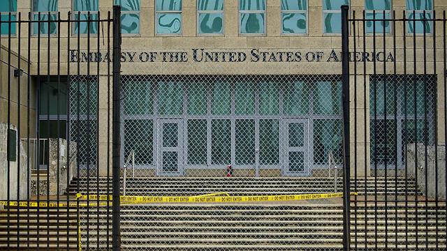 מבנה השגרירות בקובה (צילום: רויטרס) (צילום: רויטרס)
