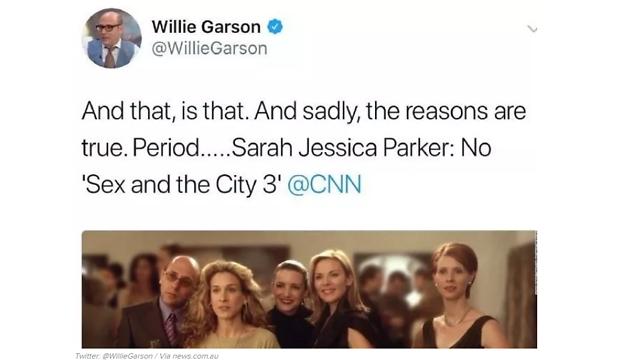 הציוץ שגרסון מחק
