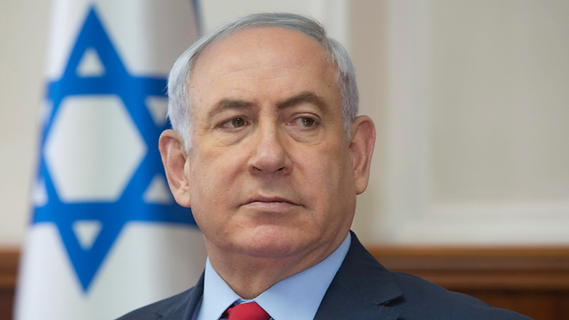 In his current term, Netanyahu is a different person (Photo: AP) (Photo: AP)