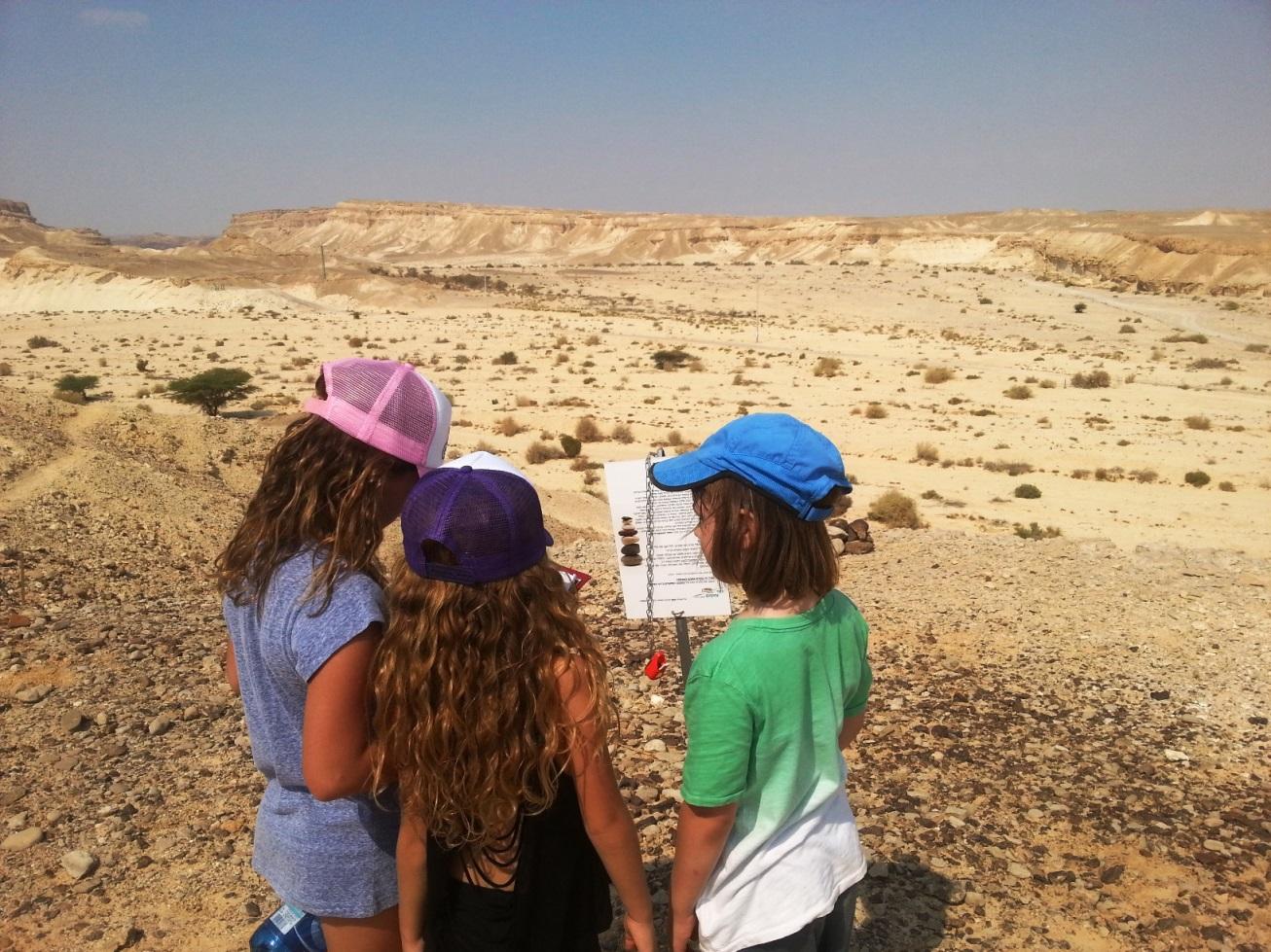 ניווטים במדבר עם כל המשפחה (צילום: צוקים - תיירות ערבה)