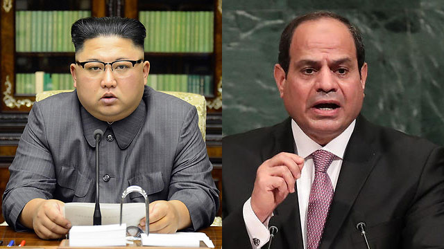 North Korean leader Kim Jong Un and Egyptian President Abdel Fattah al-Sisi (Photos: AFP) (Photo: AFP)
