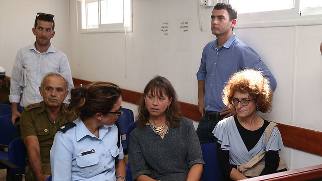 Hadas Mizrahi (C), in court on Monday (Photo: Ohad Zwigenberg) (Photo: Ohad Zwigenberg)