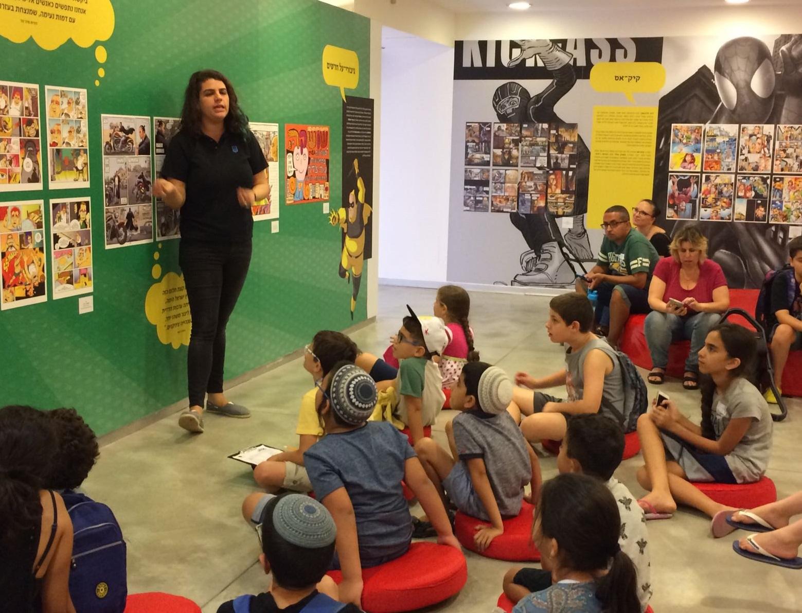 המוזיאון הישראלי לקריקטורות ולקומיקס (צילום: מיכל קורמן)