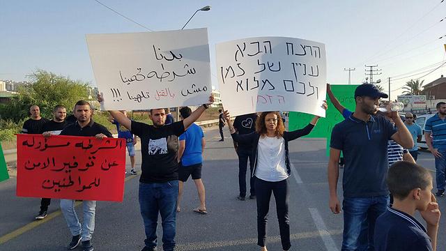 משתתפי ההפגנה מול תחנת משטרת קדמה