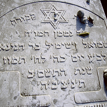 מצבה בבית העלמין היהודי במנאוס