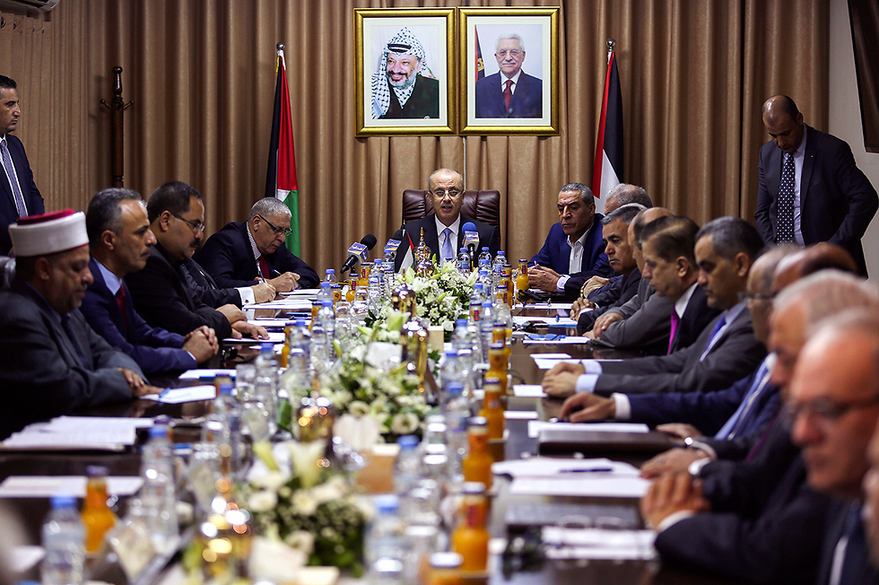 PA meeting in Gaza (Photo: AP) (Photo: AP)