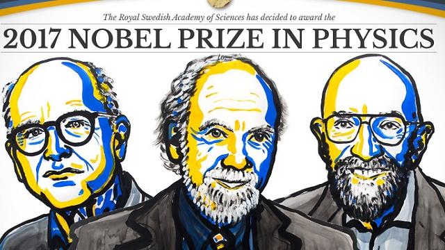 שלושת הזוכים בפרס נובל בפיזיקה