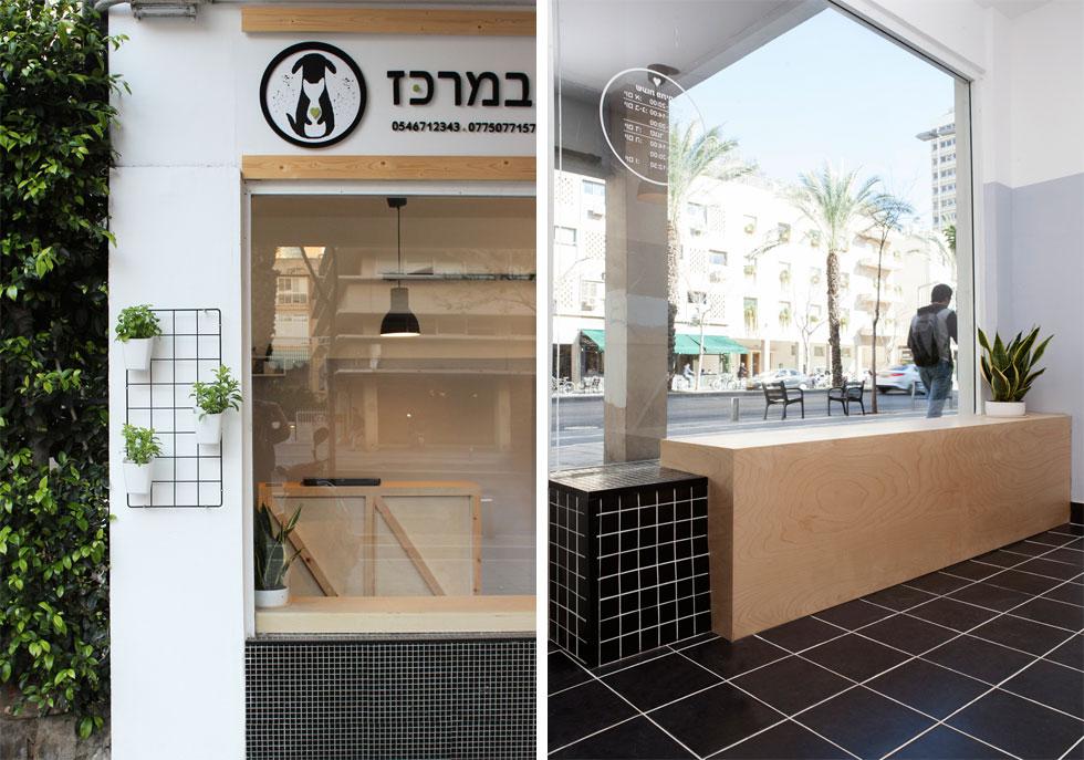 ''וטרינר במרכז'' היא קלינקה בחנות קטנה על רחוב סואן, בצבעי שחור-לבן ועץ, וגריד משובץ (צילום: הגר דופלט)
