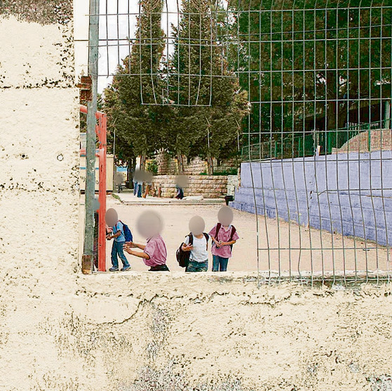 A school in Israel's Arab sector (this particular school is unrelated to the story) (Photo: Amit Shabi)