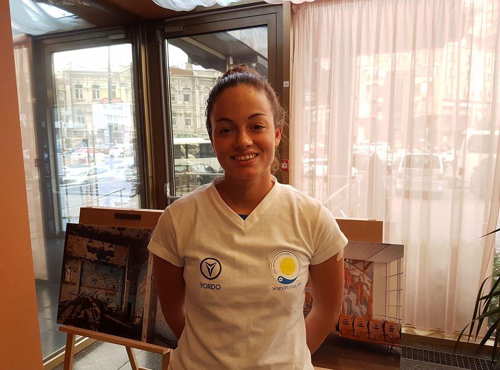מריה דסיוס (צילום: איגוד הכדורמים)