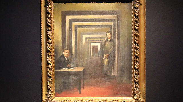 Vandalized painting by Hitler