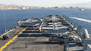 צילום: U.S Navy photo by Mass Communication Specialist seaman Vance Hand
