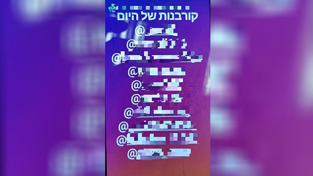 שמו של הנער פורסם באינסטגרם (צילום: דוברות המשטרה)